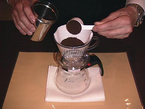 美味しい珈琲の入れ方